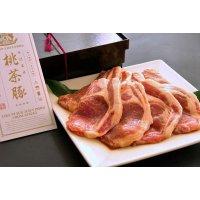 桃茶豚の味噌漬け8枚セット